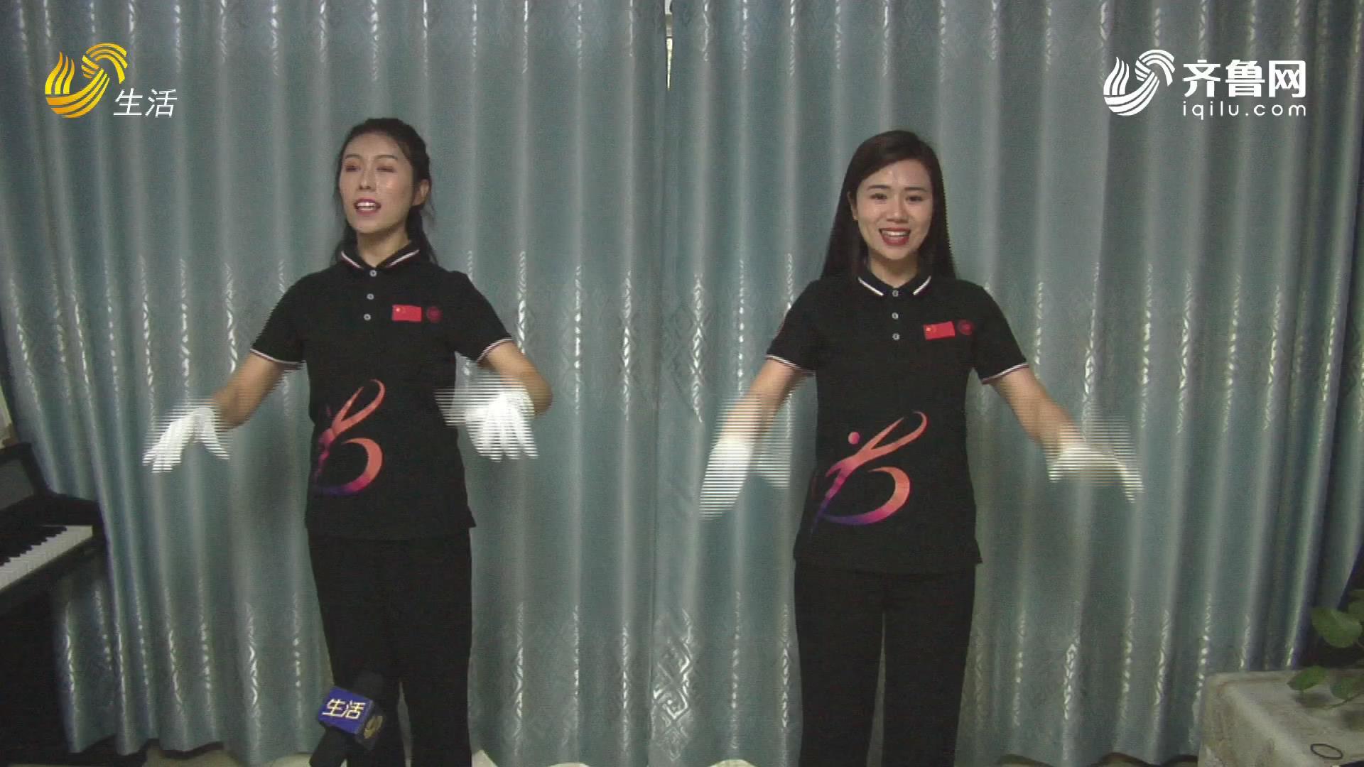 两位济南姑娘选为国庆七十周年广场合唱分指挥