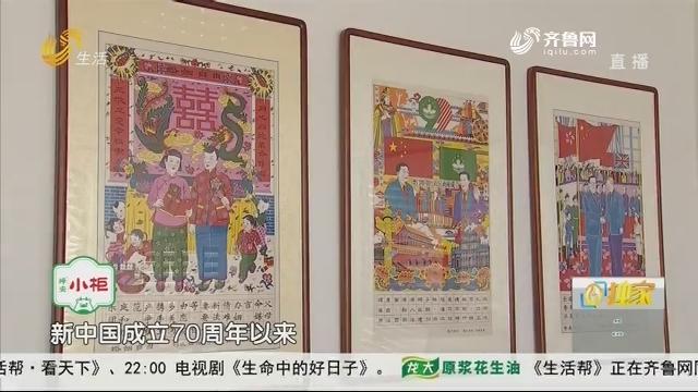 """潍坊:历时五年!年画传承人记录""""高光时刻"""""""