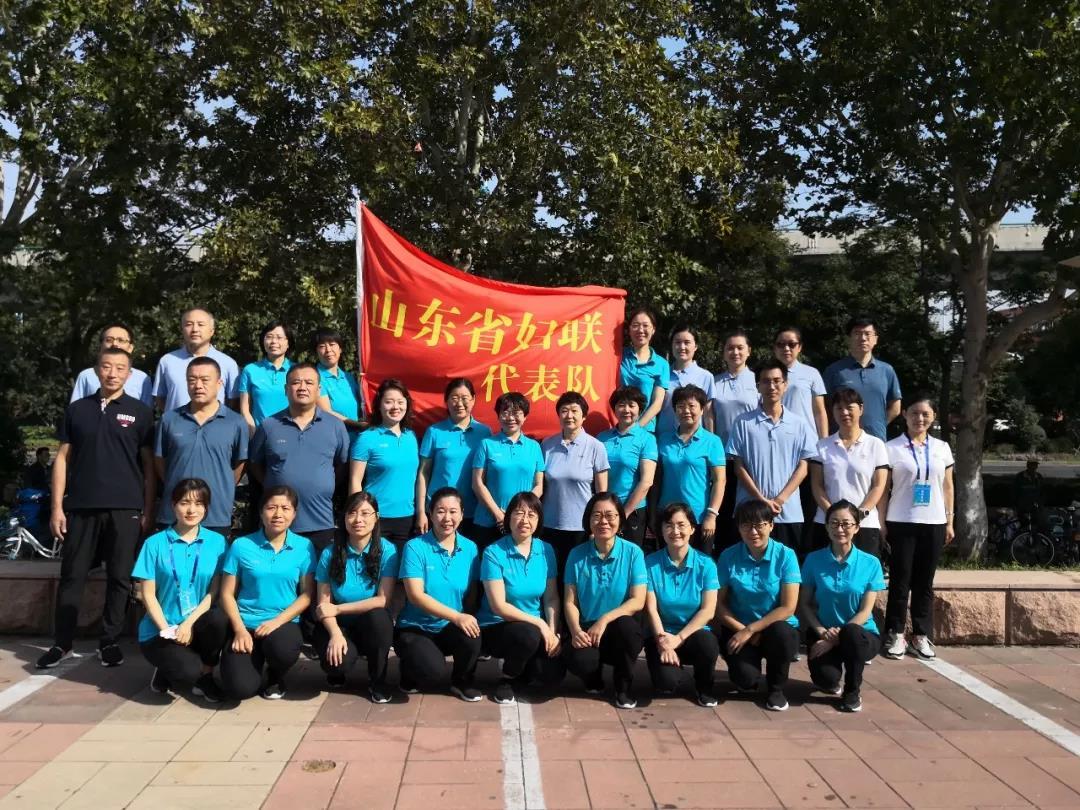【她·视界】省妇联参加省直机关第十四届职工运动会取得佳绩