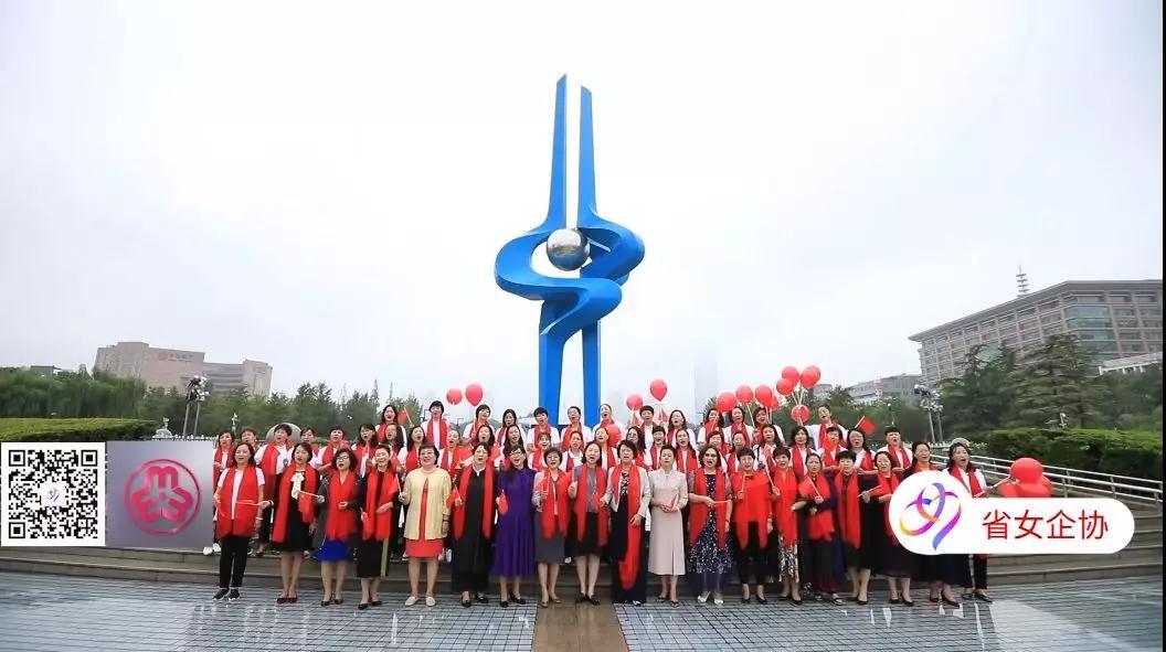 【巾帼心向党·礼赞新中国】《我和我的祖国》合唱展播之省女企协