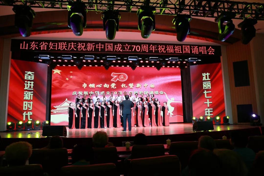 【她·视界】省妇联举行庆祝新中国成立70周年祝福祖国诵唱会