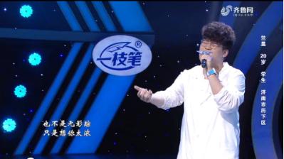 20191009《我是大明星》:选手带来的一张全家福 让李鑫泪流满面