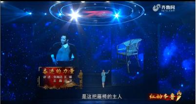 张瑞洁、王瑾、王晶、马洋讲述《奋进的力量》