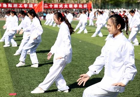 新泰第九届全民健身运动会首届太极拳比赛举行