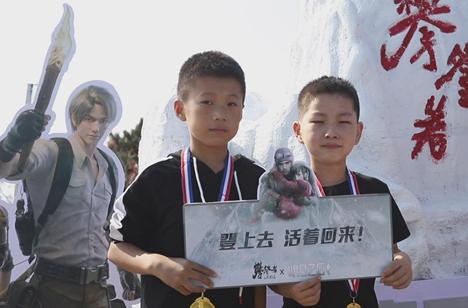 文体联手举办登顶泰山挑战活动庆国庆