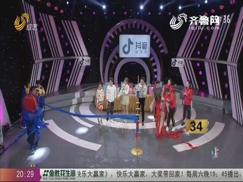 20191012《快乐大赢家》:刘珍珍 姚蓉蓉 徐一凡现场献唱