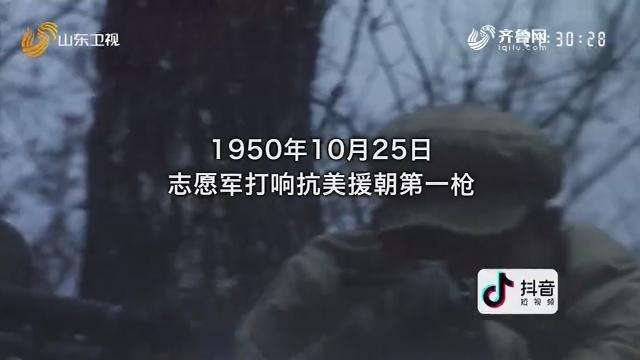 20191014《最炫国剧风》:抗美援朝战争