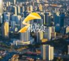 """山东省总工会""""颂伟大时代 为祖国喝彩""""喜迎新中国成立70周年系列活动"""