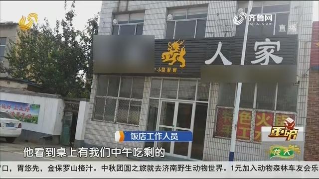 【重磅】济南:用酒精炉吃火锅 被严重烧伤
