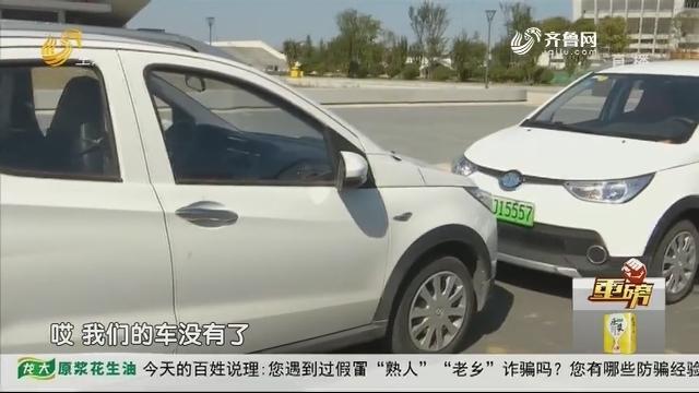 """【重磅】青岛:43辆车一夜同时被""""盗""""!"""