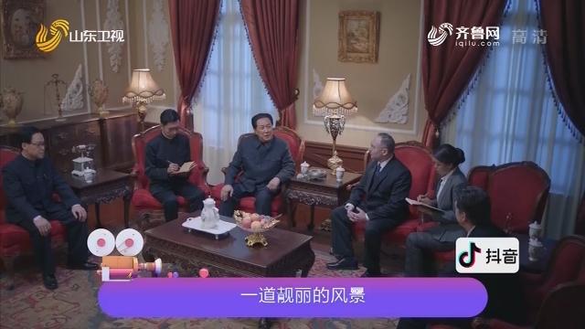 20191022《最炫国剧风》:外交官的夫人