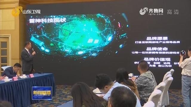 """第六届""""创青春""""中国青年创新创业大赛将在青岛举办"""