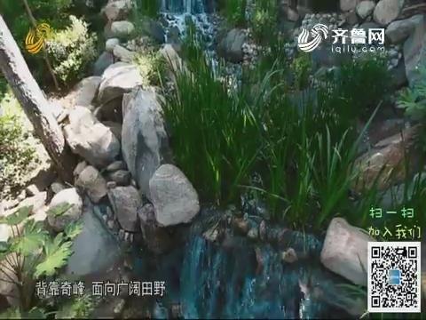 20191025《旅养中国》:空气负氧离子85万的神秘温泉