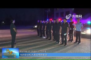 《法院在线》10-26播出《烟台福山区法院:狠抓执行 让判决落到实处》