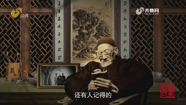 百年巨匠黄宾虹第一期——《光阴的故事》20191028