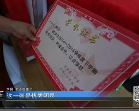 临沂市总工会:一张连心牌打通精准帮扶路
