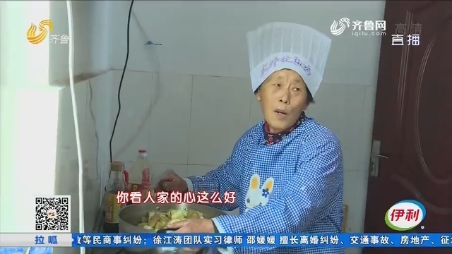 济南:爱心满满 七旬奶奶自愿给学生做午饭