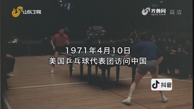 20191030《最炫国剧风》:乒乓外交