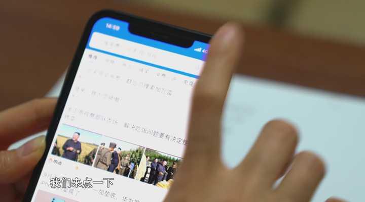 《生活大求真》:实用!一秒钟将纸上的字提取到手机上!