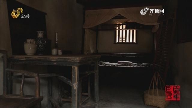 百年巨匠林风眠第二期——《光阴的故事》20191105