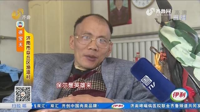 章丘:残疾人坚持梦想 令人尊敬