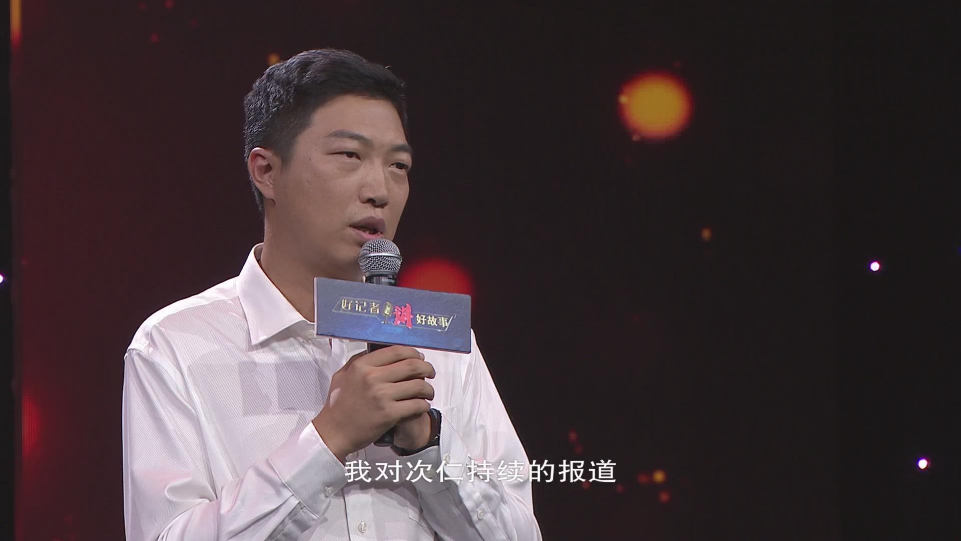 董宏磊——与藏族盲生合奏《命运交响曲》