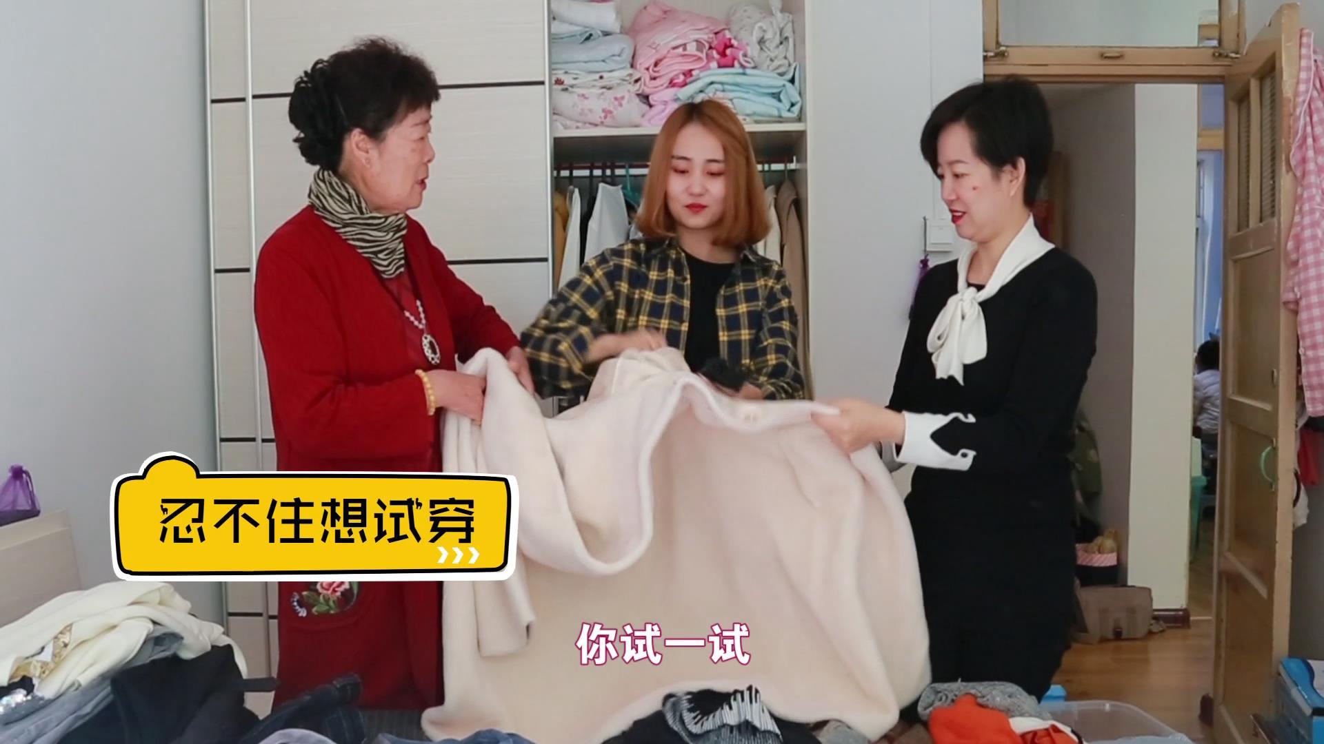 【我要断舍离】陪读妈妈的衣橱求助(上)
