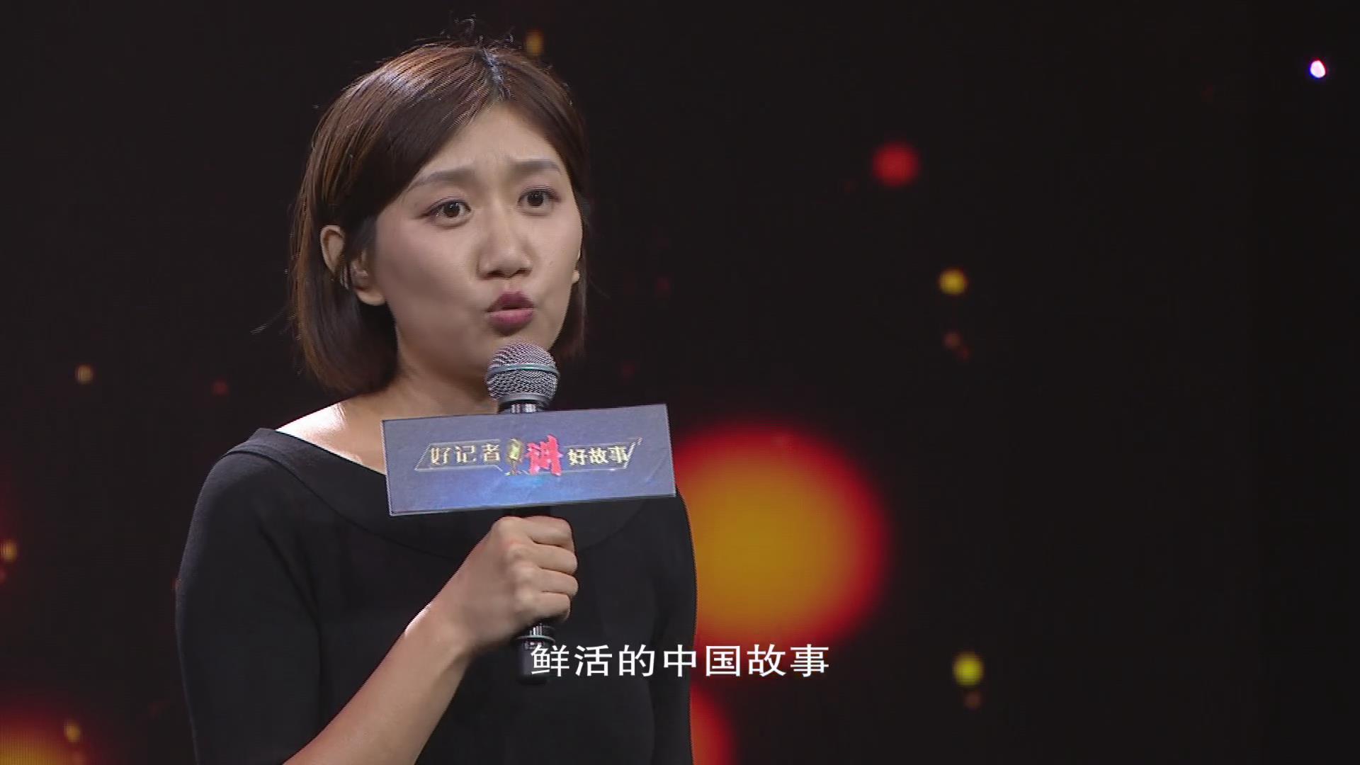 王璐瑶——《初心不改 无问西东》