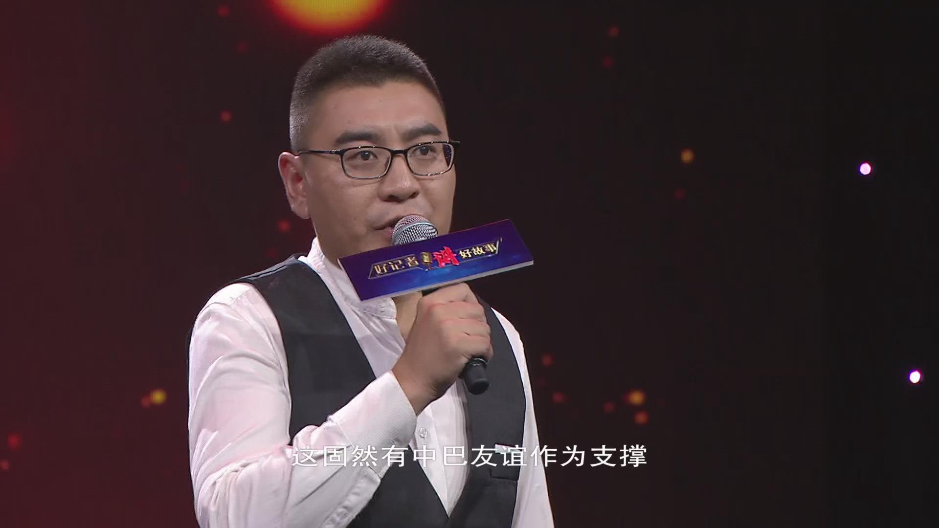 郭鹏飞——《一带一路上的临沂故事》