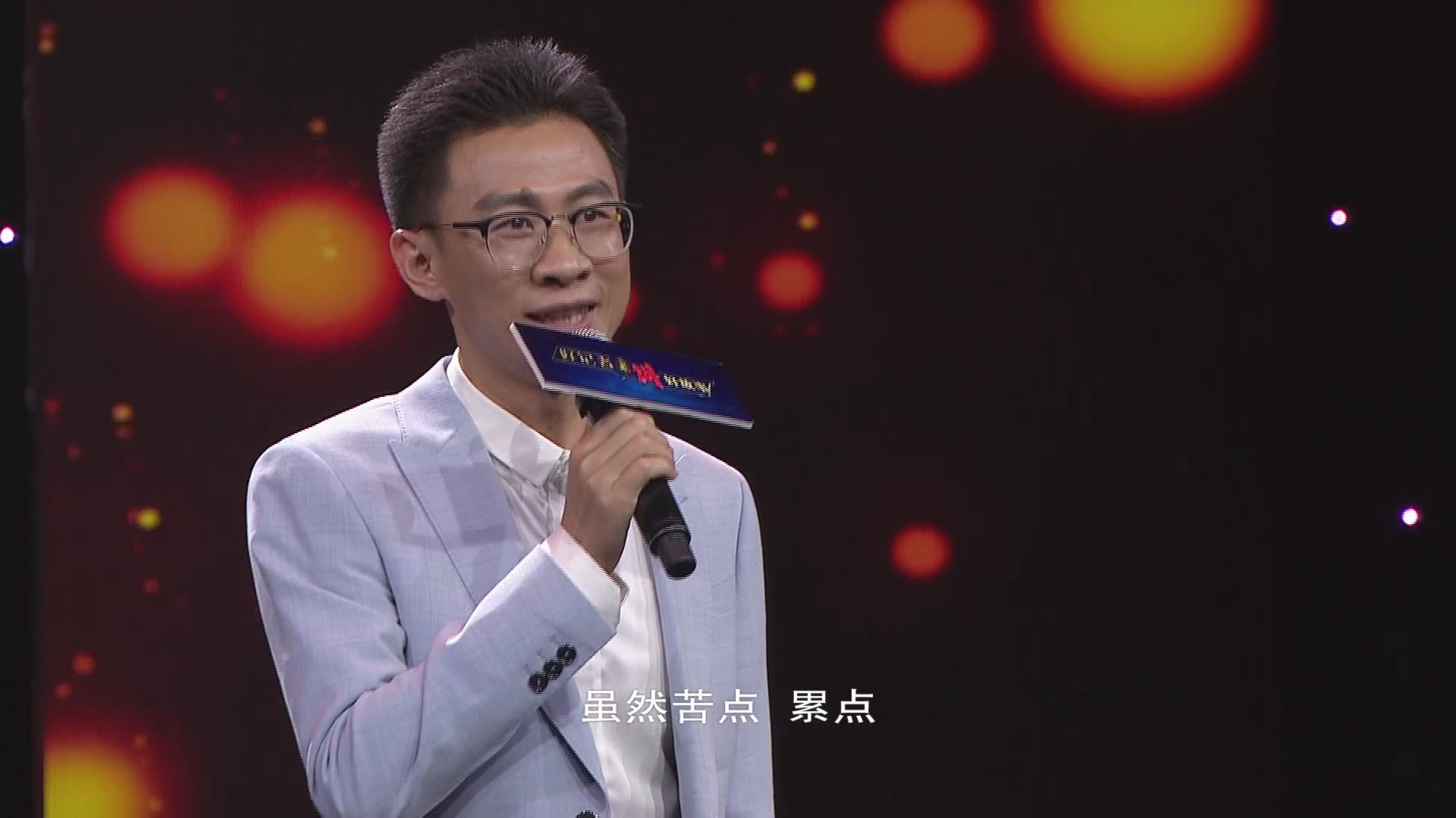 方翔——《与千万农民一起奔跑》