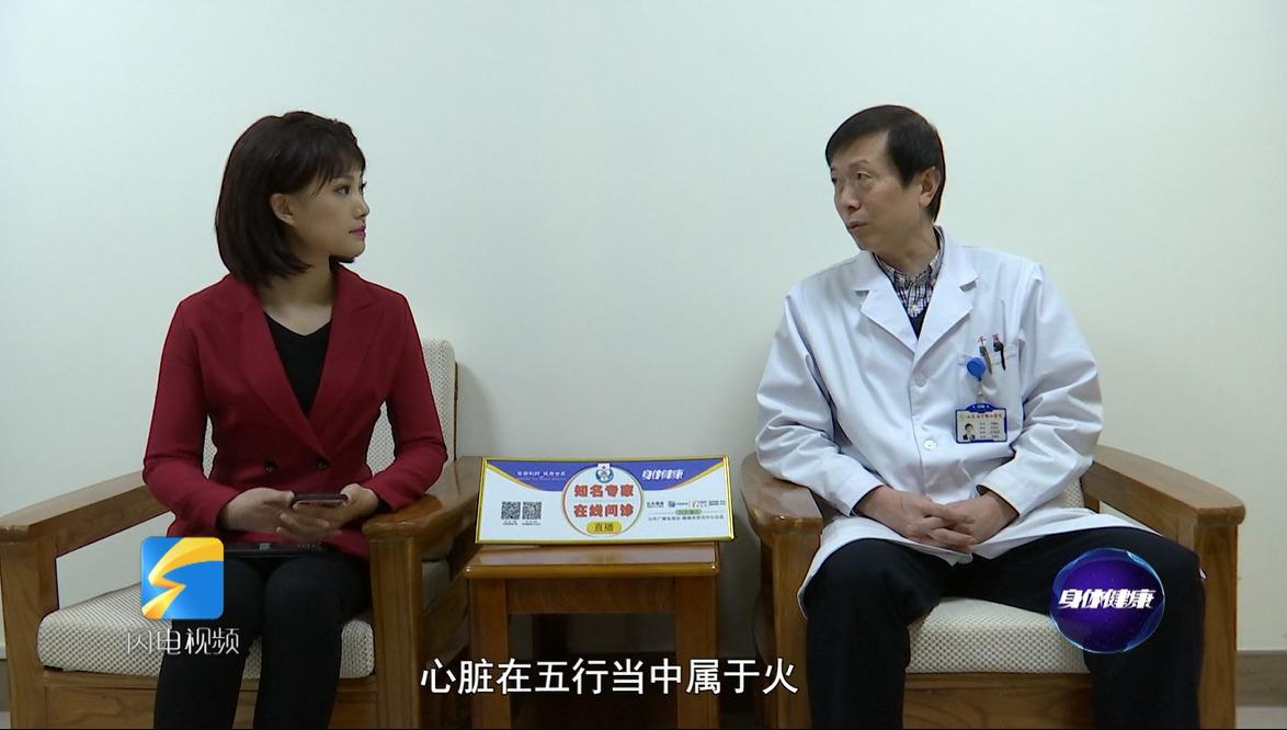 中医解读,为啥心血管疾病冬季高发