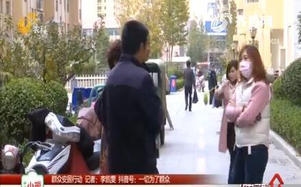 """【群众安居行动】潍坊:电梯进水 业主""""提心吊胆"""""""