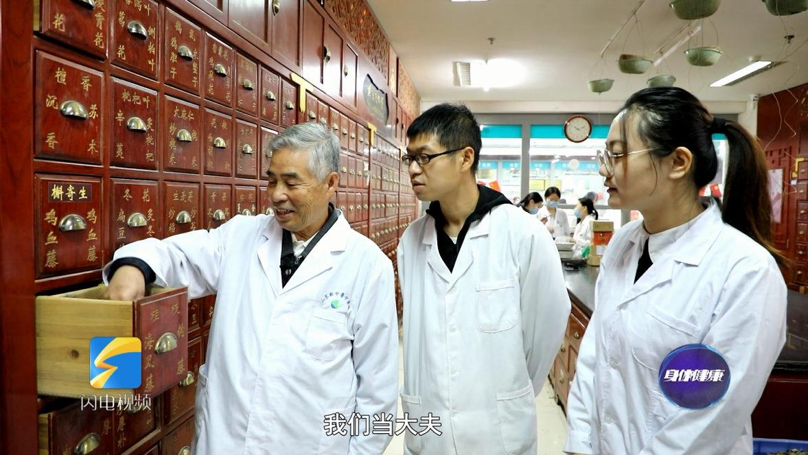 陶汉华:想当好大夫一定要熟悉药物