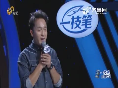 20191118《我是大明星》:蒋园园十一年默默坚守 讲述军嫂的艰辛与不易