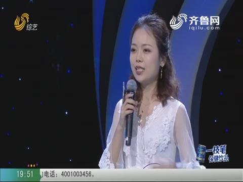 20191121《我是大明星》:李明磊现场求婚