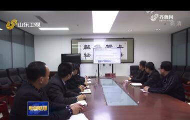 【今日聚焦·追踪】整改问责 冠县开放网约车牌照审核