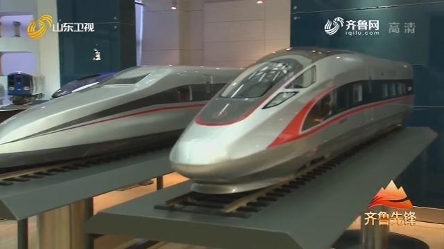 20191123《齐鲁先锋》:在习近平新时代中国特色社会主义思想指引下·奋斗新时代 党员新作为 丁叁叁——让中国高铁速度领跑世界