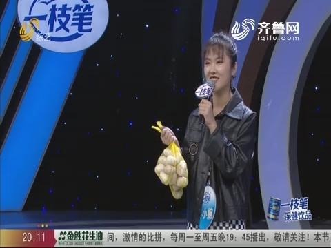 20191125《我是大明星》:90后独立音乐人 怼得名嘴李鑫甘拜下风