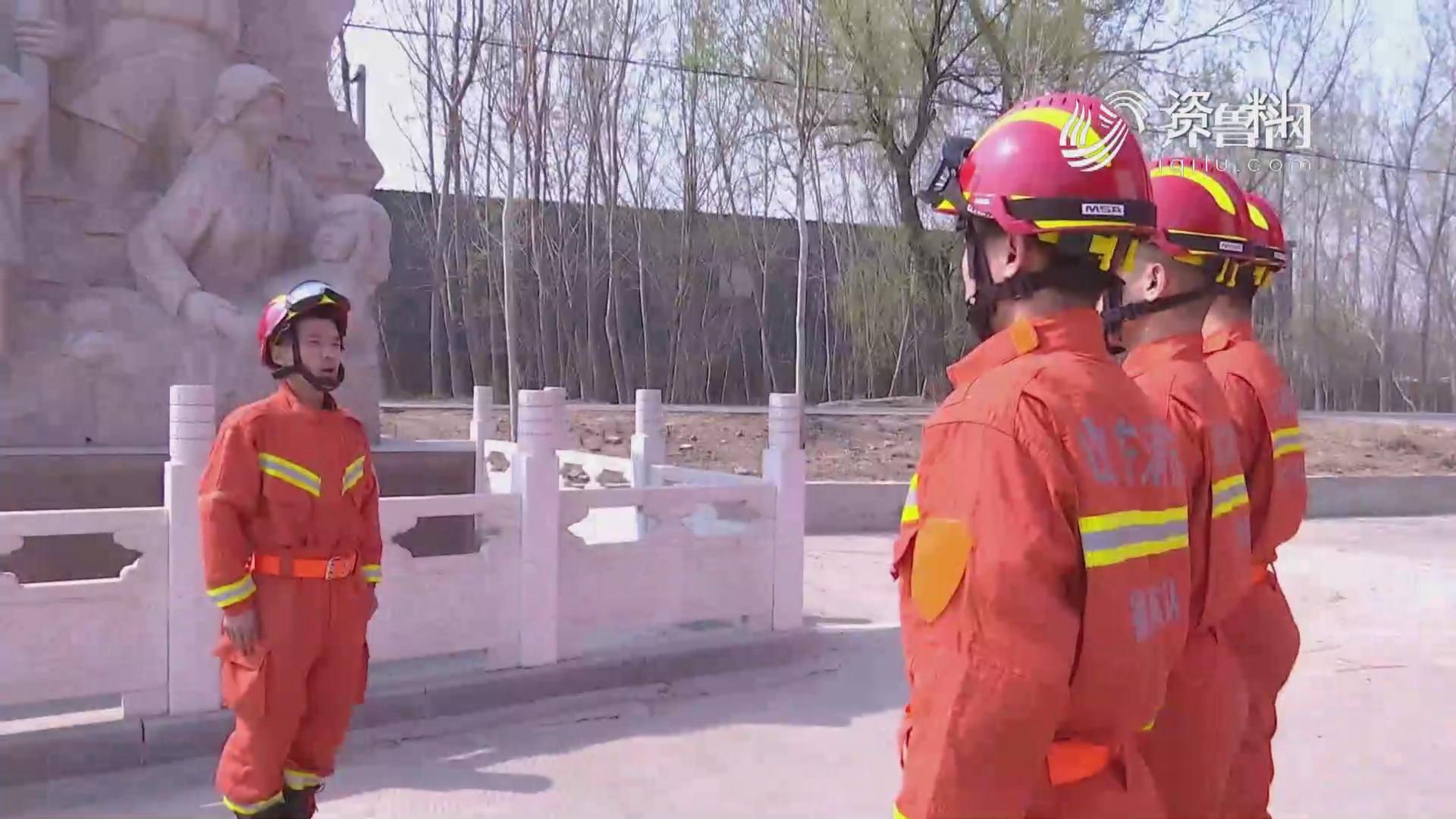 《问安齐鲁》11-24:山东进入森林防火应急准备状态