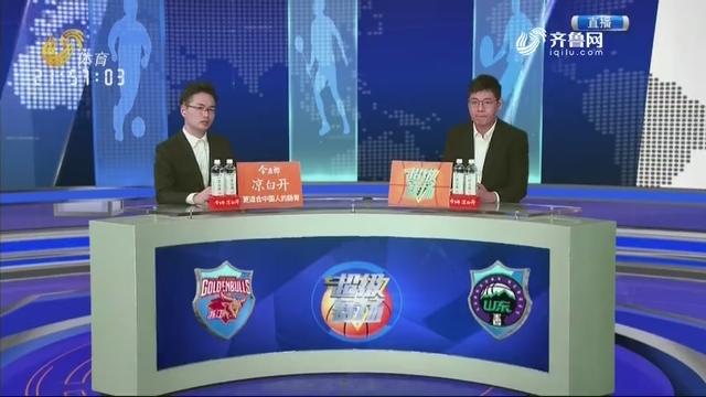 浙江稠州银行VS山东西王(下)
