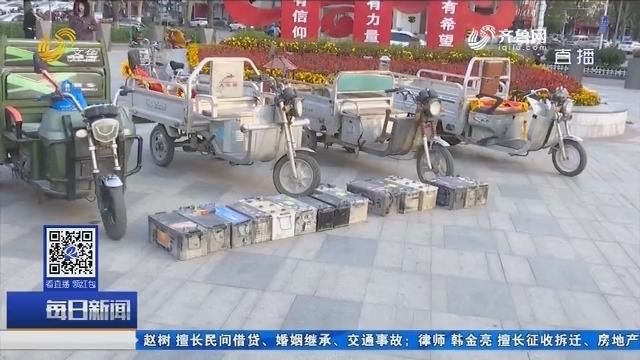 平阴警方举行破案会战涉案物品集中发还活动