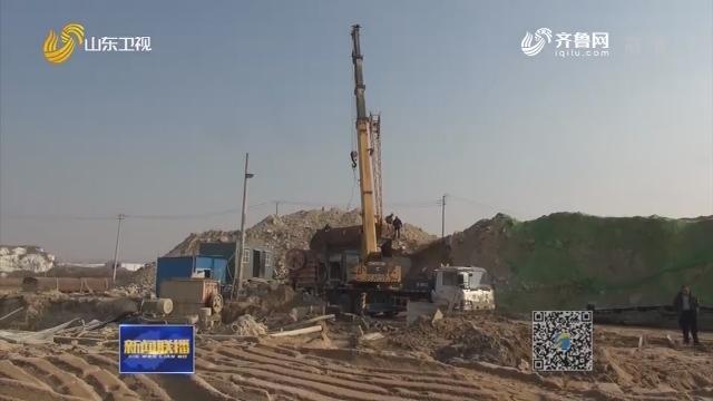 【今日聚焦·追踪】莱州:拉网式排查违法砂石企业