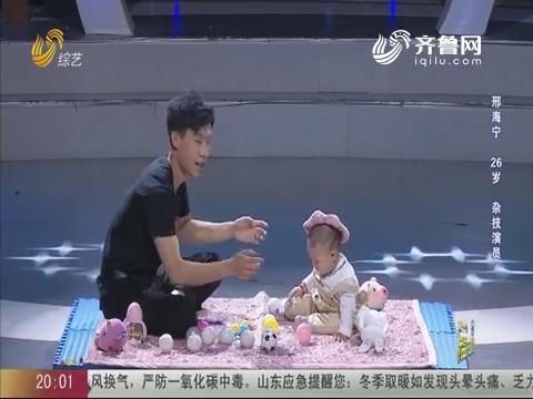 20191129《我是大明星》:感受铁汉柔情 徐海宁说起女儿潸然泪下