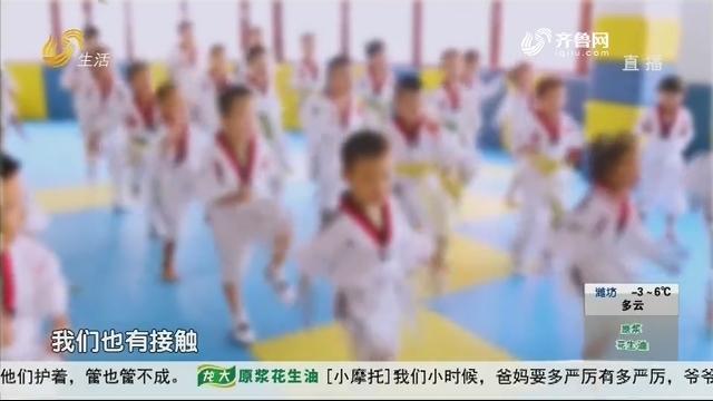 """青岛:跆拳道教练私收""""学费"""" 诈骗十万多"""