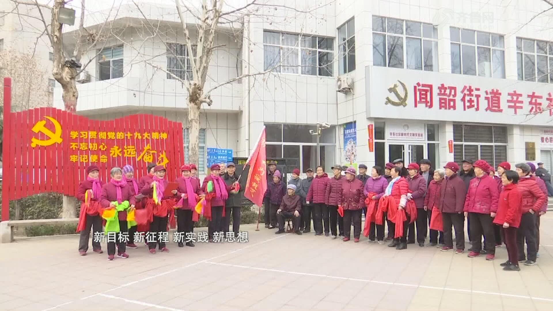 """【最美志愿者】王铭珠:89岁老党员的""""再青春"""""""
