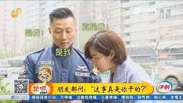 潍坊:路遇交通事故 两个外卖小哥迎面相撞