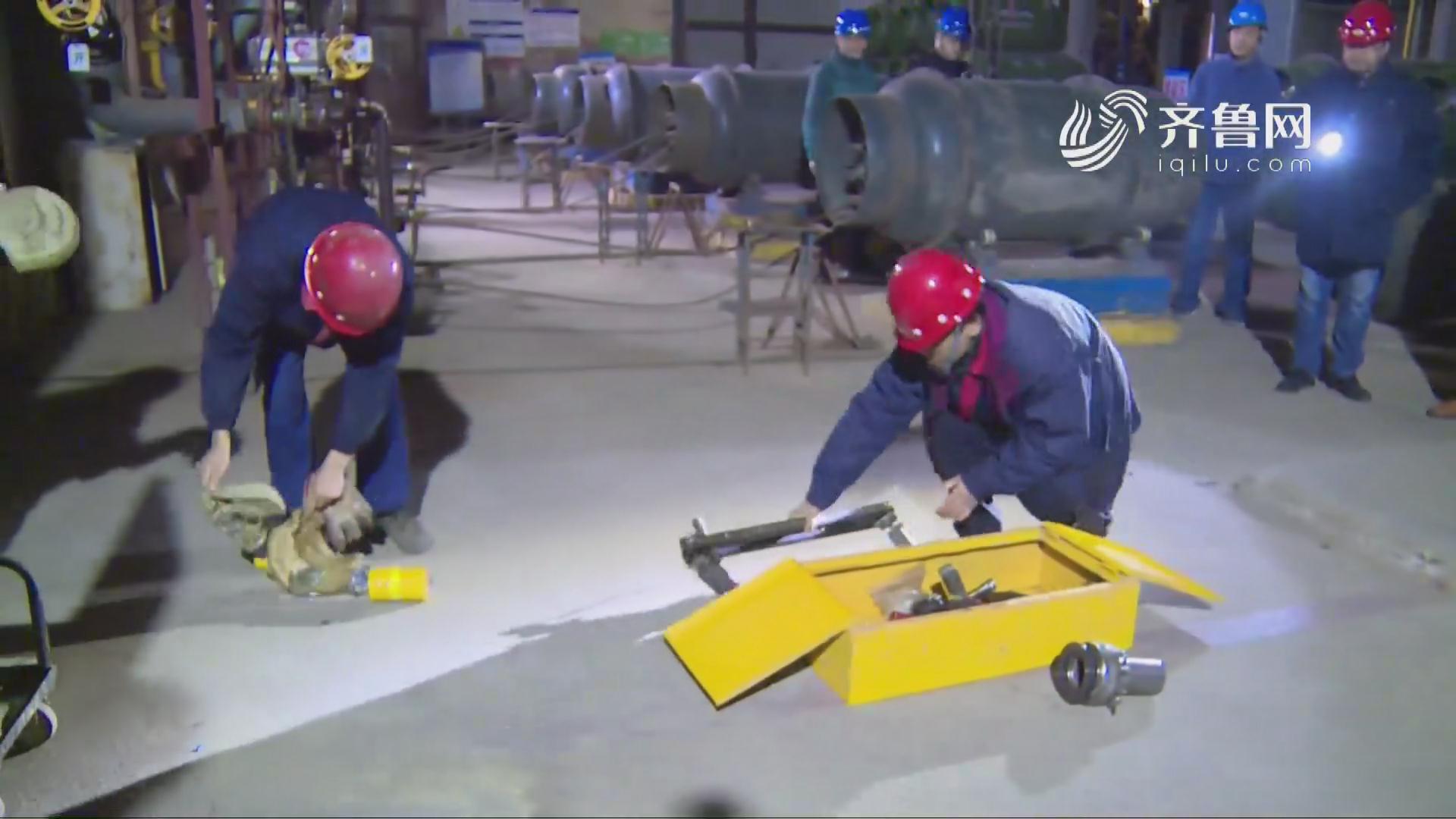 《问安齐鲁》12-01:山东:开展安全生产集中整治