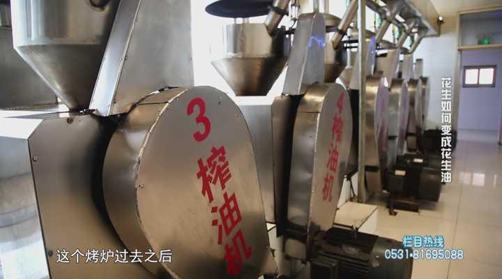 《民生实验室》:古法压榨油飘香
