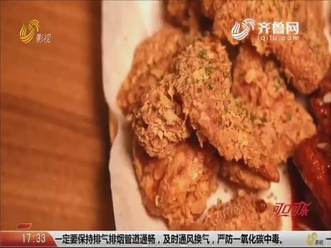20191203《你消费我买单之食话食说》:(济南)简单美味出惊喜