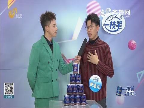 20191203《我是大明星》:选手现场展示摇螺丝唱绝技